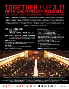 flyer-Fifth-together-3.11_150dpi